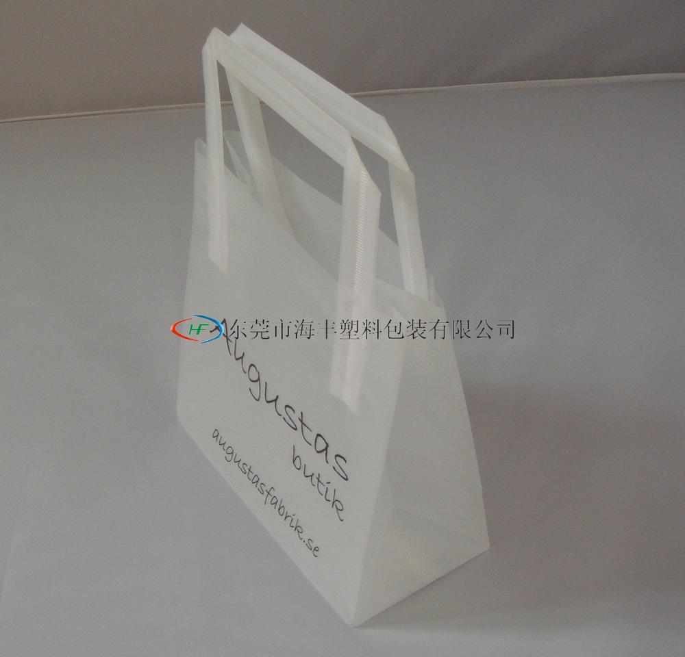 Clear Square Plastic Bags Plastic Bag Square Bottom