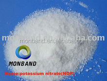 Competitive Price NOP nitrate of potash 13-0-46 Fertilizer