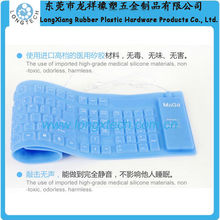 silicone custom bluetooth piano keyboards