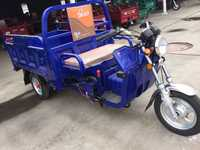 110cc 150cc 200cc water cooled/air cooled 3 wheel motorcycle for South Africa