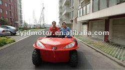 Jiangdong 250cc eec trike atv