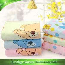 Blossom Microfiber Printed Beach Towel Industry Direct