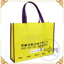 Cloth bag,ecological bags yellow