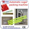 Top Sale !!! 5g 8g 10g Automatic Sachet Stick Sugar packing machine 0086-18516303932
