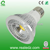 E27 PAR20 80degree CE ROHS 6W COB led spotlight replace 60w Philips and OSRAM halogen