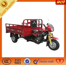 150cc three wheel motor scooter/ tricycle/ trike three wheel car /Motor Tricycle Three Wheeler Auto Rickshaw sale for adult