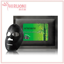 Hyaluronic acid bamboo charcoal pure white silk mask,wholesale and customized face mask
