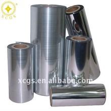 anti-static shielding film, shield bag film, emi shielding film