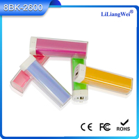 New products printed logo energy 2600mah power bank for mobile phone