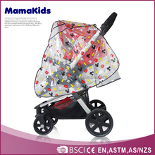 2015 the cheapest on Alibaba safety soft baby rain pushchair cover