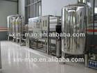 500 ml garrafa PET fibra oca de filtro com bom preço