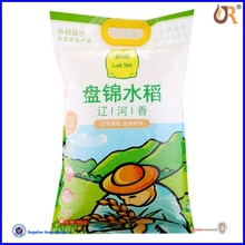 Accept Custom Order and Food Industrial Use food plastic bags for rice packaging