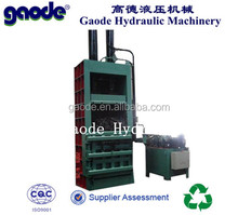 new realeased hydraulic plastic film compactor with ISO