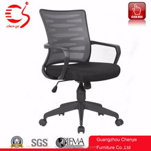2015 Work well Office Chair With Mesh Back For Luxury Office
