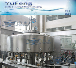12000BPH CGF32-32-10 plastic bottled mineral water plant cost