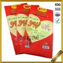 handle food vacuum plastic bags for rice packaging