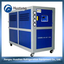Overload protection Industrial Chiller
