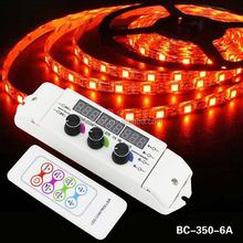 New Item DC12V-DC24V DIY rgb manual light dimmer