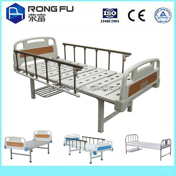 Buy Used Hospital Beds