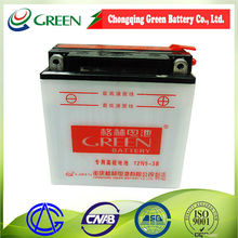 """Battery 12N5-3B(12V 5AH)/Motorcycle from China ususal starting battery Green FOR QJIANG JIALING LIFAN ZONGSHEN LONCIN WUYANG HO"