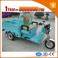 newest pedal cargo tricycle for cargo