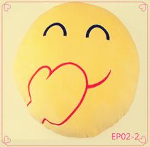 Latest design yellow cute custom whatsapp emoji pillow emoji memory foam pillow emoji plush pillow for children