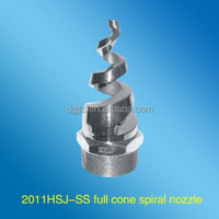 2011HSJ stainless steel full cone jet water spray nozzle for fire suppression/prevention