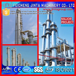 fermenting distilling equipment complete annual 600T industrial turnkey ethanol plant