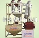 mini automatic feeding flour milling machine for sale