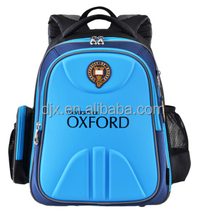 China wholesale oxford fabric cartoon graphics school bag for boys/popular fashional Primary School Bag For kids