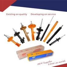 Good quality for kyb 344054 gas filled Toyota Truck Pickup suspension system front and rear auto car shock absorber