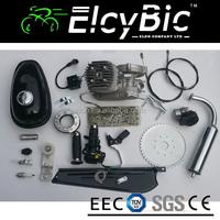 2-Stroke 80cc kick start bike engine kits (engie kits-3)