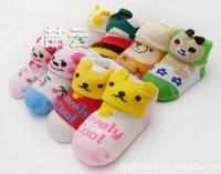 Носки для мальчиков Brand New  X00035