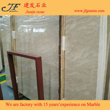 Stock Price Amasa Beige Marble Slab For Shopping Mall