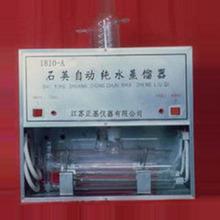 destilador de agua de cuarzo