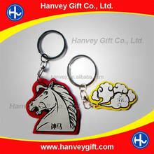 custom PVC keychain horse shape for gift/fancy design PVC keychain/engrave PVC key chains