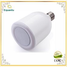 Holy baju kurung modern 2015 Quran With Urdu Tafseer MP3 Player LED Quran Speaker Lamp