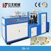 ruida paper cup machine price of single pe paper cup forming machine