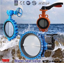 DN40-1200 PN10/16 Wafer and Lug, U and Flanged Butterfly Valve