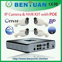 CCTV KIT--1pc 4ch POE NVR + 4pcs 720P Waterproof POE IP Cameras--cctv 4ch nvr kit