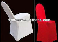 Colorful spandex chair cover for wedding party and hotel banquet