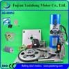 /p-detail/Funciona-con-pilas-para-puertas-de-garaje-AC500KG-300007805828.html