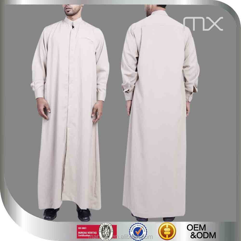 Trendy Jubah Online New Style For 2016 2017