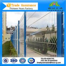Jardín de la cerca y de la puerta ( TUV certificado de fábrica )