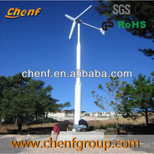 Variable pitch controlled wind turbine 2kw made in China