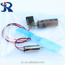 3.0 v small dc motor for children's toy