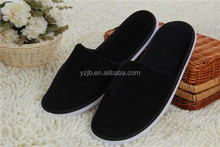 Black Plush Closed toe Indoor Slippers with EVA Sole for Men