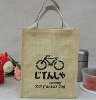2015 cheap jute bag for packing wheat for packing wheat/ plain canvas handbag/ non woven bag printer
