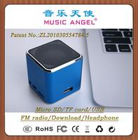 MUSIC ANGEL JH-MD07U Offer distributorship best laptop external speaker new products on china market