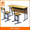 college classroom furniture double desk and chair